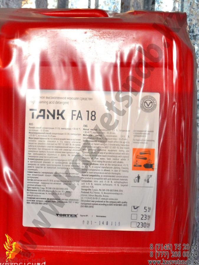 Tank FA 18 Кислотное высокопенное моющее средство (5 кг)