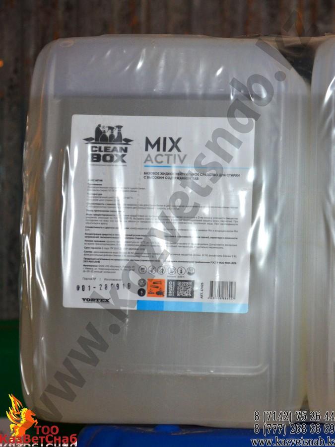 Mix Activ (Микс актив) Базовое жидкое нейтральное средство для стирки