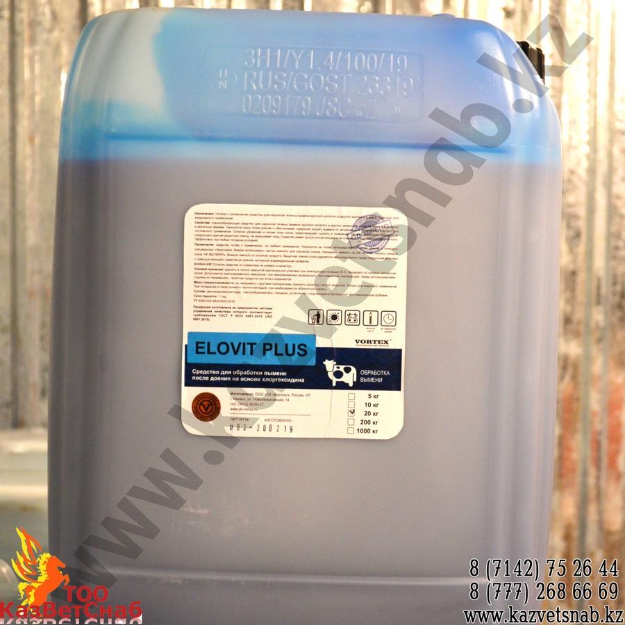 Elovit Plus (Еловит плюс) Средство для обработки вымени после доения на основе хлоргексидина (20 кг)