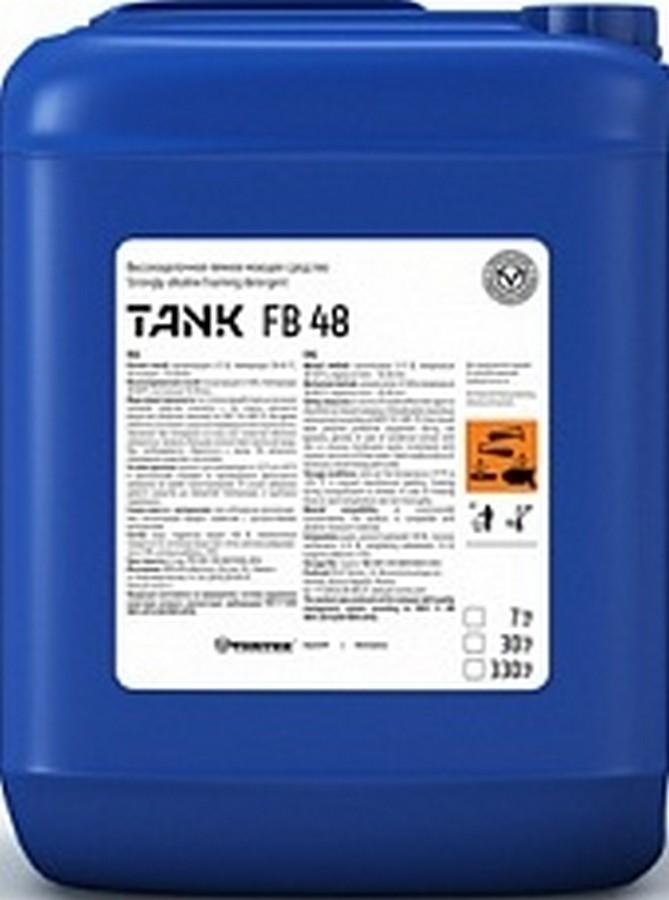 Tank FB 48 (Танк ФБ 48) Высокощелочное пенное моющее средство (30 кг)
