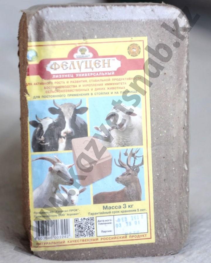Фелуцен - лизунец универсальный, 3 кг