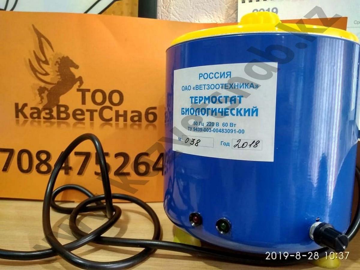 Термостат биологический, оттаиватель для семени
