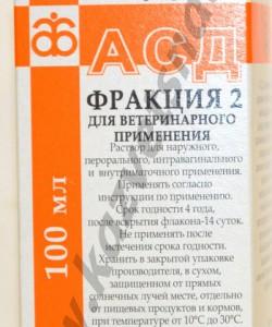 АСД - 2 100 мл