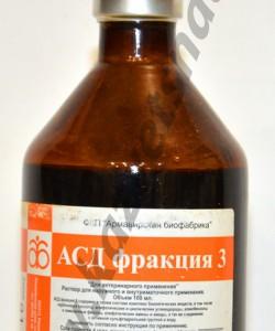 АСД - 3 Для наружного применения 100 мл
