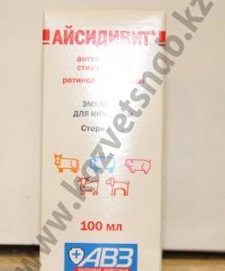 Айсидивит раствор для инъекций - 100 мл