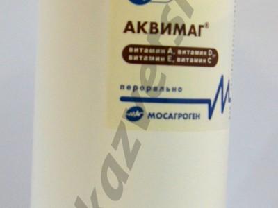 Аквимаг раствор для перорального применения (1 л)