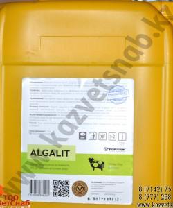 Algalit (Алгалит) средство до доения на основе Йода (20 кг)