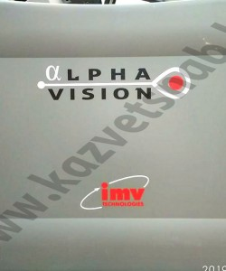 Alpha Vision - Система Визуального Осеменения