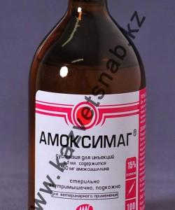 Амоксимаг суспензия для инъекции 100 мл