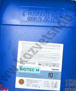 Biotec M Щелочное беспенное дезинфицирующее средство для мягкой и средней жесткости воды