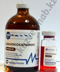 Цианокобаламин (Витамин В12) раствор для инъекций - 10 мл