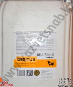 Desitub (Дезитуб) 20 кг