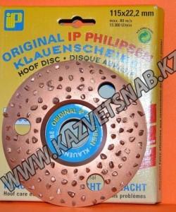 Специальные диски для обработки копыт в ассортименте