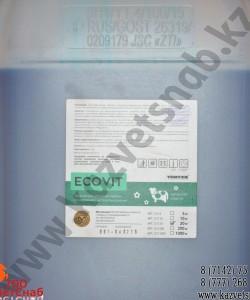 Ecovit средство для обработки вымени после доения с экстрактом ромашки
