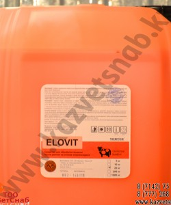 Elovit Средство для обработки вымени после доения на основе хлоргексидина 0,25 %