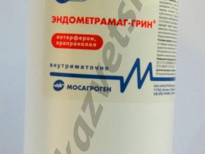 Эндометрамаг - Грин раствор для внутриматочного применения