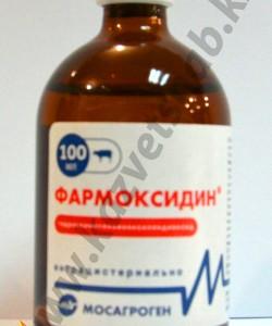 Фармоксидин раствор для интрацистернального введения
