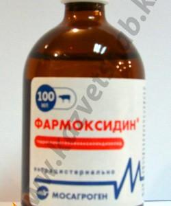 Фармоксидин 100 мл - раствор для лечения маститов