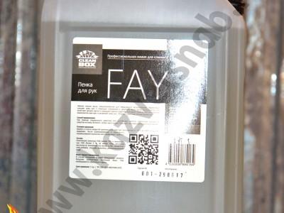 Fay мыло-пенка