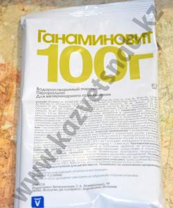 Ганаминовит - комплекс витаминов и аминокислот - 100 г