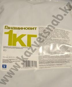 Ганаминовит - комплекс витаминов и аминокислот - 1 кг