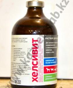 Хелсивит - комплексный витаминосодержащий препарат 100 мл