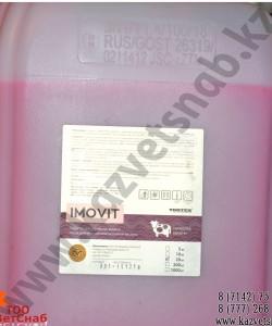 Imovit (Имовит) Средство для обработки вымени после доения на основе молочной кислоты (20 кг)
