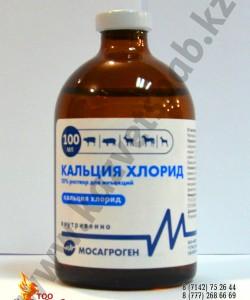 Кальция хлорид 10% раствор для инъекций