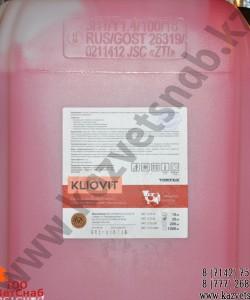Kliovit (Клиовит) Средство для обработки вымени после доения на основе хлоргексидина 0,5 % (20 кг)