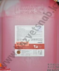 Kliovit Средство для обработки вымени после доения на основе хлоргексидина 0,5 %