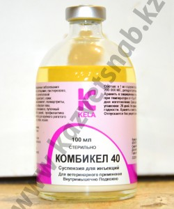 Комбикел 40  (Combikel 40) Суспензия для инъекций
