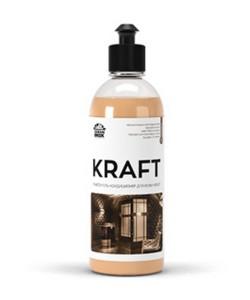 Очиститель-кондиционер Kraft