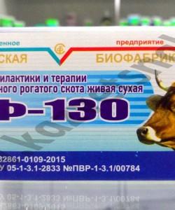 Вакцина ЛТФ - 130