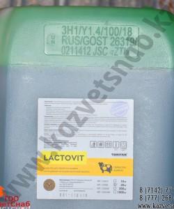Lactovit (Лактовит) Средство для обработки вымени после доения на основе молочной кислоты (20 кг)