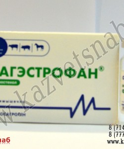 Магэстрофан раствор для инъекций
