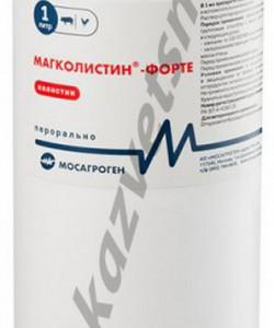 Магколистин Форте - раствор для перорального применения (1 л)