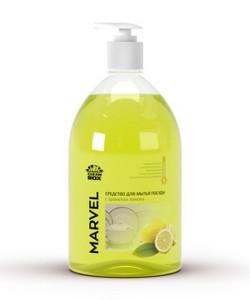 Средство для мытья посуды Marvel (Марвел) лимон