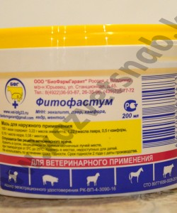 Мазь Фитофастум 200 гр
