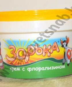 Крем для доения Зорька 200 гр