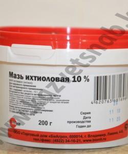 Мазь Ихтиоловая 10% 200 гр