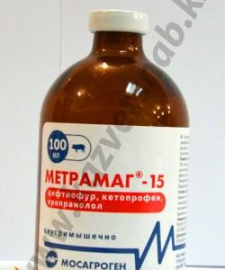 Метрамаг - 15 суспензия для инъекций