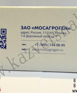 Миксоферон - при заболеваниях вирусной этиологии (в том числе для лечения нодулярного дерматита)