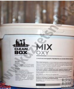 Mix Oxy (микс Окси) Сухой кислородный отбеливатель на основе перекиси водорода