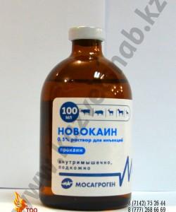 Новокаин 0,5% раствор для инъекций