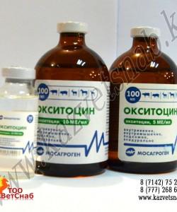 Окситоцин раствор для инъекций 10 МЕ 20 мл