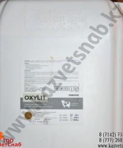 Oxylit (Оксилит) Средство для обработки вымени до доения на основе перекиси водорода (20 кг)