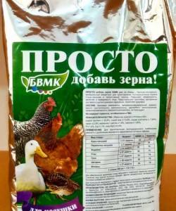 """Концентрат белково-витаминно-минеральный для птицы несушки """"ПРОСТО добавь зерна"""" 1 кг"""
