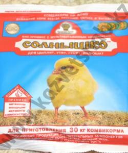 Премикс Солнышко для цыплят, утят, гусят - 150 г