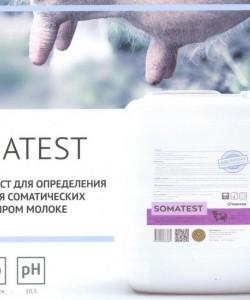 Somatest (Соматест) Экспресс тест на мастит (1 кг)
