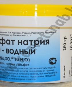 Глауберова соль - 500 гр